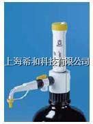 固定量程型 BR4730 230