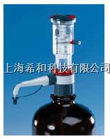 瓶口分液器 BR4720 120