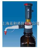 瓶口分液器 BR4720 420