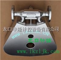 国产质量流量计 LK系列DN10-DN150