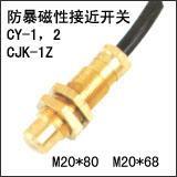 磁性開關、 CS1-F、AL-20R、CS1-U、AL-21R、HRC3-X1
