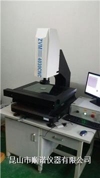 全自动影像测量仪 VMS-CNC