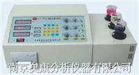微機元素分析儀 KA-1w