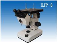 三目倒置金相顯微鏡 KAX-1