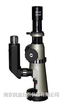 便攜式金相顯微鏡 BJ-A