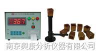 爐前鐵水分析儀 KA-TS2