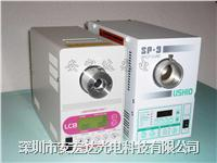日本USHIO優良UV機,SP-9 UV爐