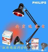 飛利浦R95E 230V 100W 紅外線燈,紅外線理療燈泡