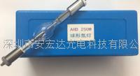 深圳安宏達高校實驗室專用光催化球形氙燈