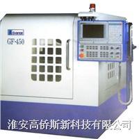 GF-450小型龙门雕刻机