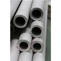 佳孚管业是江苏体育beplay官网厚壁管的专业生产厂家