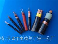 ZD-KVVP电缆含税价格 ZD-KVVP电缆含税价格