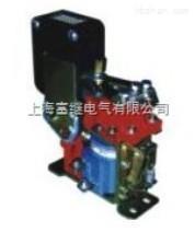 CZC1-40/20直流接触器 CZC1-40/20