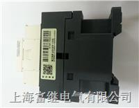 LC1-D09交流接觸器