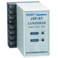 JZF-01正反轉控制器