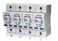 RMU1-D20電涌保護器 RMU1-D20
