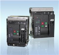 HA60-1600N万能式断路器 HA60-1600N