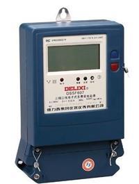 DSSF607三相三线电子式多费率电能表 DSSF607 3×380V 30(100)A