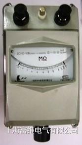 ZC11D-5指針式絕緣電阻表 ZC11D-5