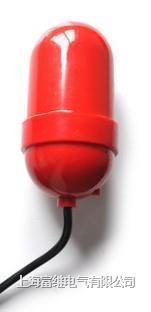 FSQ-4浮球液位控制器 FSQ-4