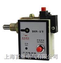 DSN-I/Y戶內電磁鎖 DSN-I/Y