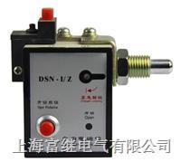 DSN-I/Z戶內電磁鎖 DSN-I/Z