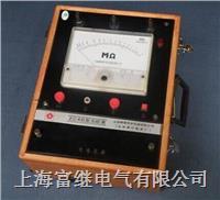 ZC48-1兆欧表 ZC48-1