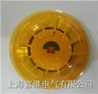 811PH烟温复合型探测器 811PH