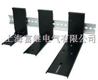 EQ-DB1-150導軌安裝架 EQ-DB1-150