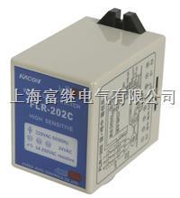 FLR-202C三極靈敏感應液位控製器 FLR-202C