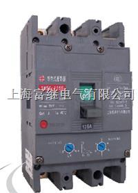 SM50-63S/3300塑壳式断路器 SM50-63S/3300