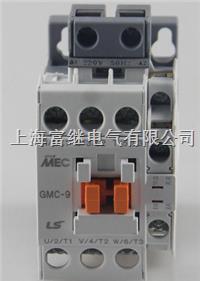 GMC-9交流接觸器