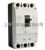 KFM3L-250塑料外壳式断路器 KFM3L-250