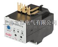 CCD1-2Q電動機保護器 CCD1-2Q
