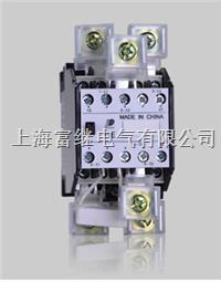RDC19-32/11切換電容器接觸器 RDC19-32/20