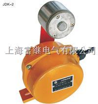 JDK-2打滑開關 JDK-2