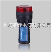 RDD16-22SM蜂鳴器 RDD16-22SM