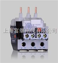RDR6-25熱繼電器 RDR6-25
