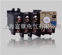JRS5-20/F熱過載繼電器 JRS5-20