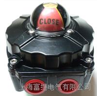 APL-510N防爆限位開關 APL-514N