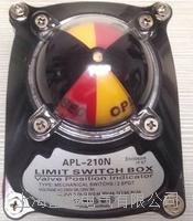 APL-210N防爆限位開關 APL-212N