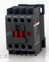 JZC4S-22接觸式中間繼電器 JZC4S-40
