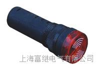 AD105-16SM蜂鳴器 AD105-16M