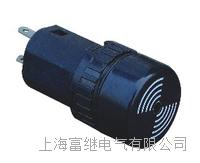 AD105-16M蜂鳴器 AD105-16M