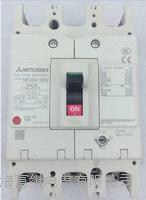 NF250-SGV塑殼斷路器 NF250-SGV 175-250A