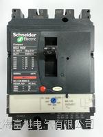 NSX160F MA150 150A/65°C塑殼斷路器 NSX160F MA150 150A/65°C 3P