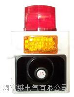JX105聲光報警器 JX105
