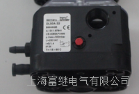 DL50A-31壓力開關 DL50A-32