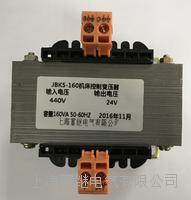 JBK5-160VA機床控製變壓器 JBK5-160VA