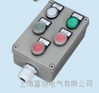 PBP3-2船用遙控按鈕盒 PBP3-2